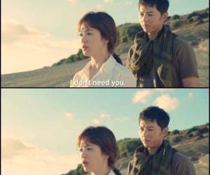 asian, lol, and song hye-kyo image