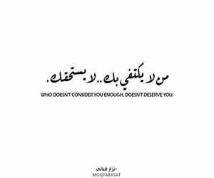 arabic, ابيض واسود, and text image