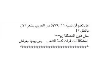 هههه image