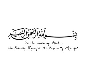 allah, islam, and peace image