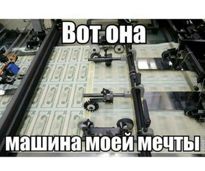 money, words, and слова image