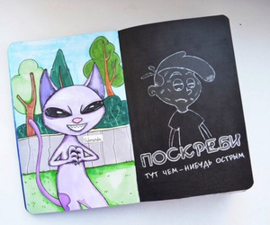 drawing, wreck this journal, and WTJ image