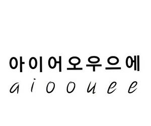 hangul, korean, and learn image