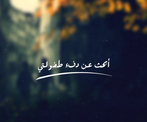arab, quotes, and arabic quotes image