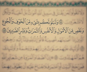 الحمدلله, الاسلام, and محمد image