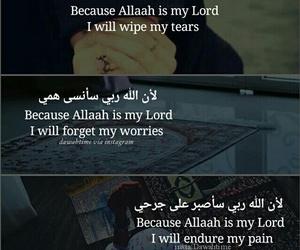 allah, tears, and love image