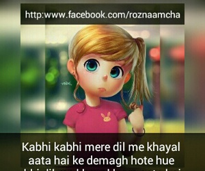 70 images about funny shayari on we heart it see more about funny