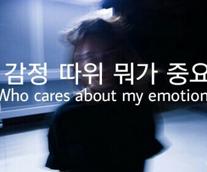 kpop, Lyrics, and song image
