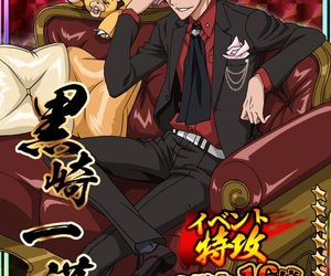 anime, anime boy, and shinigami image