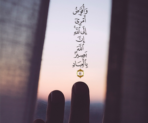 islam, دُعَاءْ, and allah image