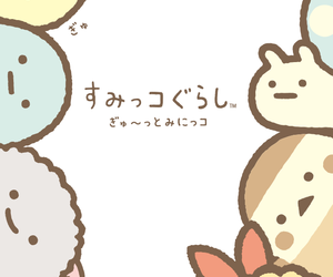 animals, san-x, and sumikko gurashi image