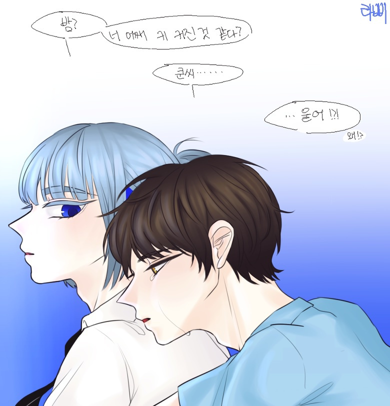 35 images about Tower of God on We Heart It | See more about