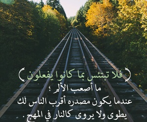 صعب, ال۾, and حزنً image