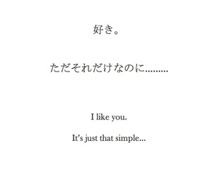quotes, japanese, and text image