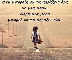 greek quotes girl picture image