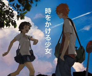 anime, the girl who leapt through time, and toki wo kakeru shoujo image