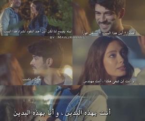 حب،عشق،عراقي،عربي،تركي، and تصاميم،رمزيات،صور،تصاميمي image
