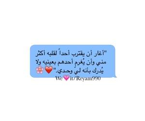 صور حب, صديقي, and غيره image