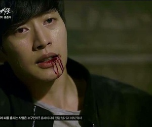 bad guys and park hae jin image