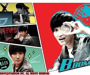 block b and b-bomb image