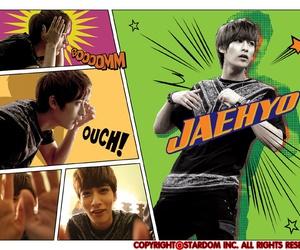 block b and jaehyo image