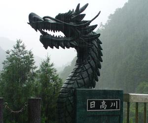 dragon and japan image