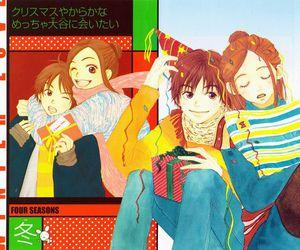 lovely complex, risa koizumi, and otani atsushi image