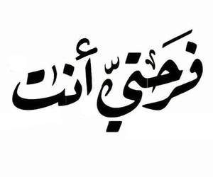 Image by shahadhk_92