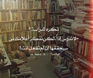 arabic, tumblr, and جد image
