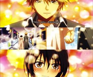 anime, maid sama, and usui takumi image