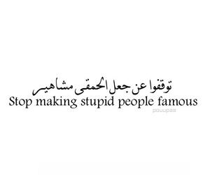 design, quotes, and Algeria image