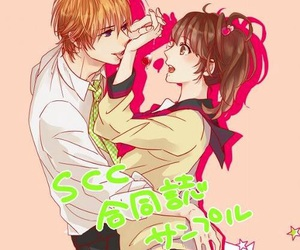 brothers conflict, anime, and love image