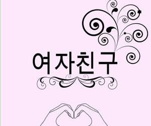 wallpaper, sowon, and yuju image