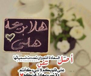 محبه, ﺻﺪﺍﻗﻪ, and اتفاق image