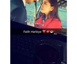ask, love, and fatihharbiye image