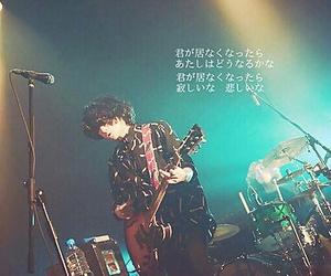 バンド, クリープハイプ, and 尾崎世界観 image