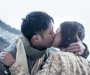 kim ji won, descendants of the sun, and dots image
