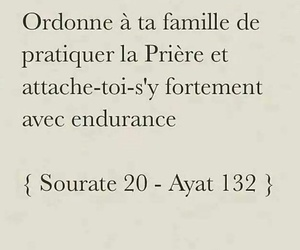 islam, sourate, and rappel image