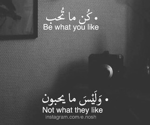 arab and quote image