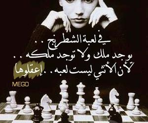 dp, girls love, and كلمات عربي image