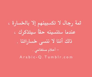 حُبْ, اناني, and كرامه image