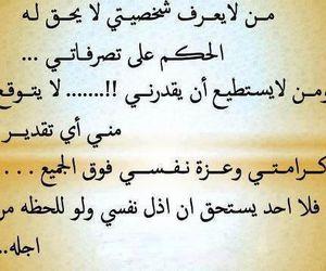 حُبْ, فِراقٌ, and اناني image