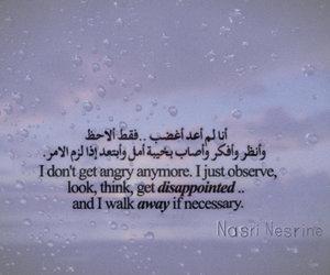angry, arabic, and away image