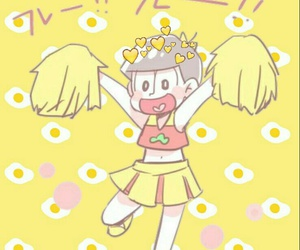 background, kawaii, and yellow image