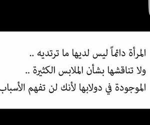 كلمات and حواء image