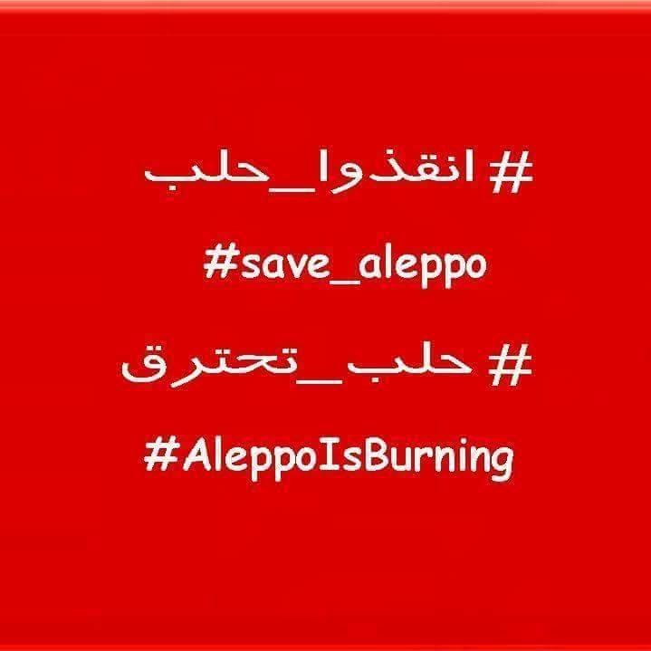 حلب تحترق, stoptheholocaust, and aleppo_is_burning image