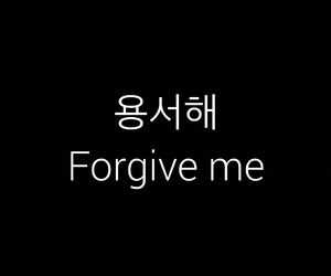 forgive, south korea, and bangtan image