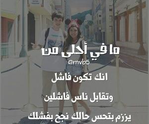 ﺭﻣﺰﻳﺎﺕ, احلى_اشي, and تصاميمً image