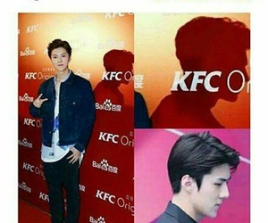 kpop, similarities, and luhan image