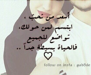 ﻋﺮﺑﻲ, ﺭﻣﺰﻳﺎﺕ, and عًراقي image
